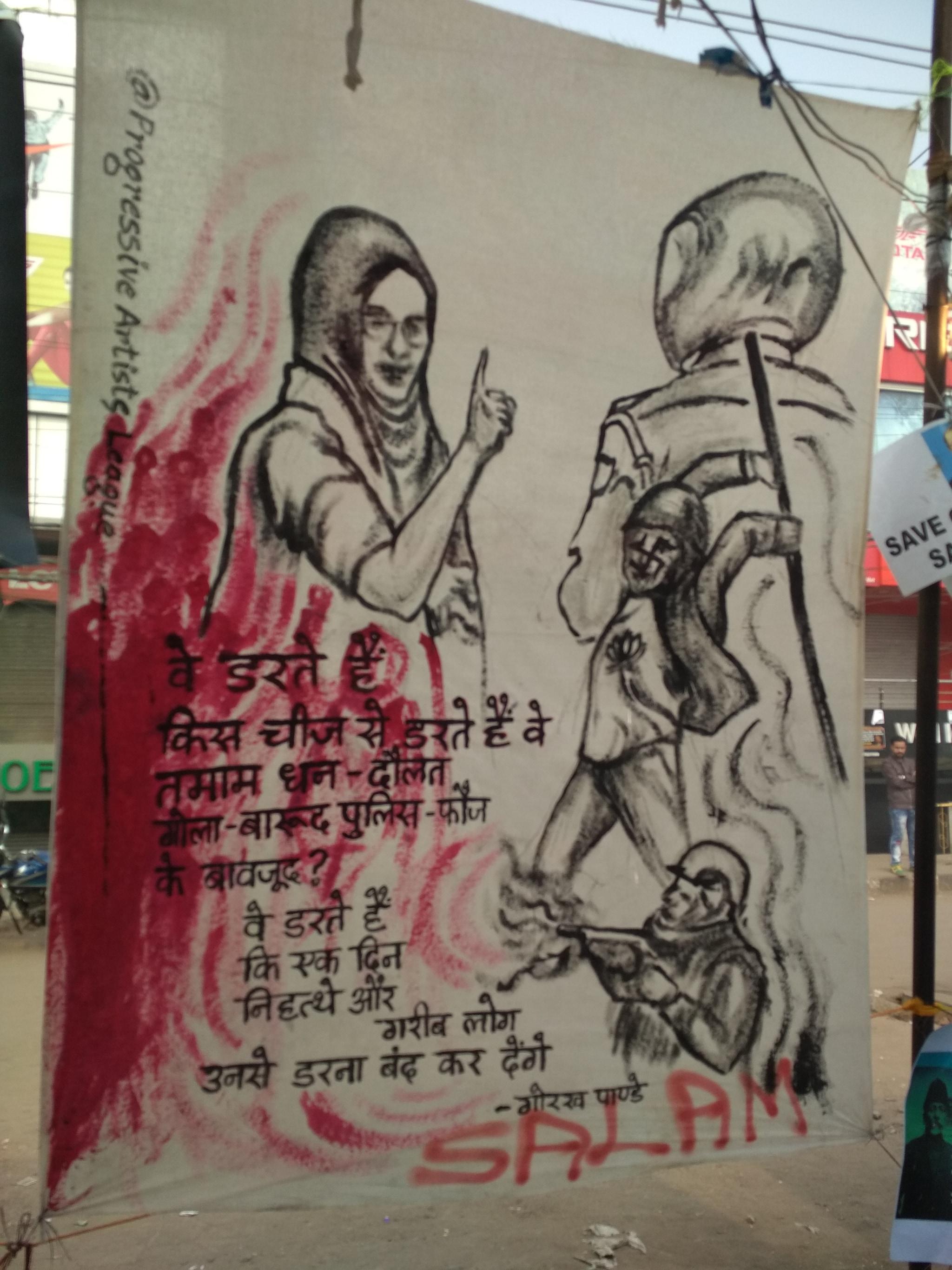 Shaheen Bagh Gorakh Pande banner art