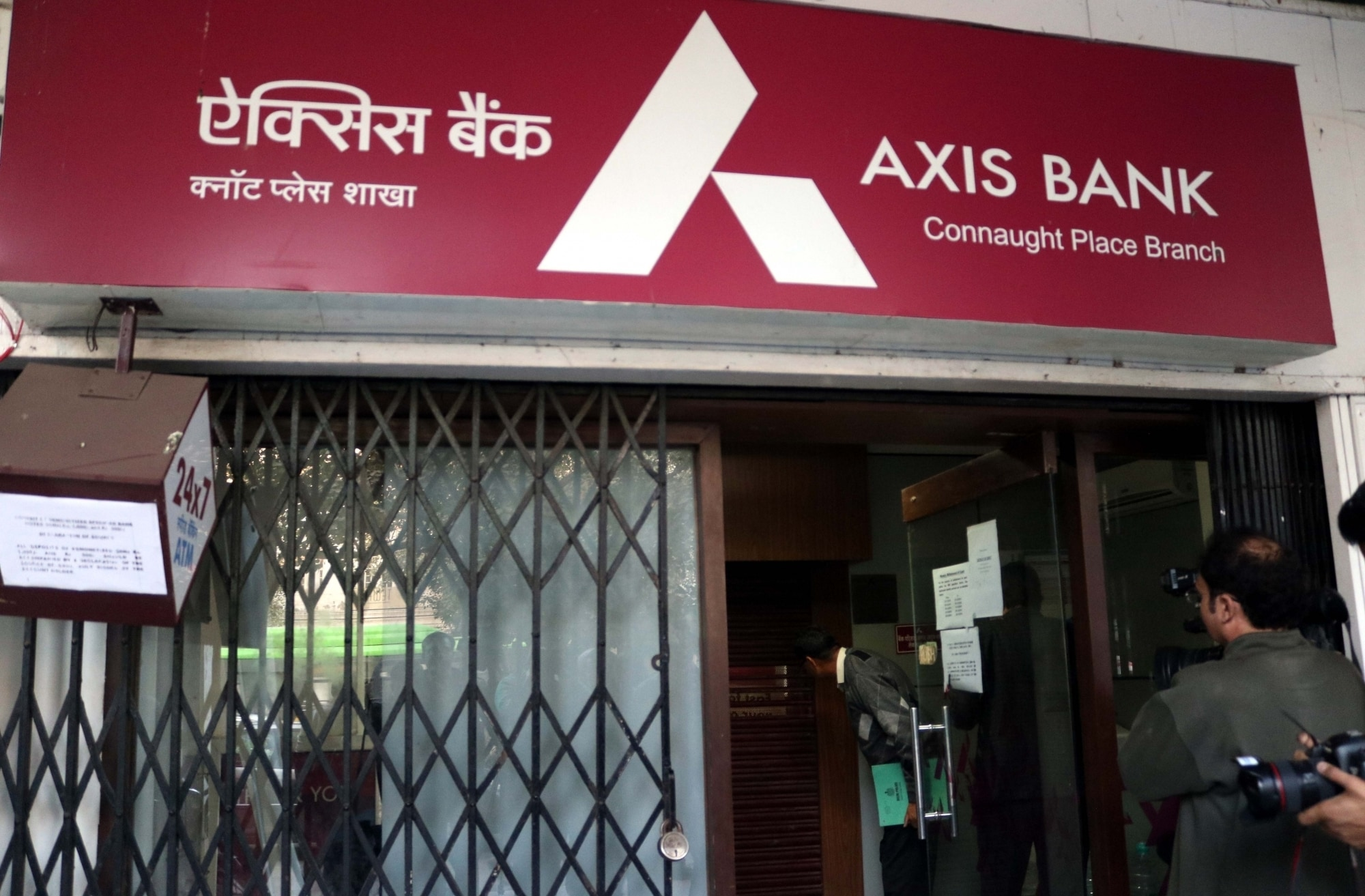 5. Axis Bank: Axis Bank stands at the 5th position. It's market capitalisation currently is at Rs 1,88,501 crore, up 18 percent since January 1, 2019. Amitabh Chaudhary took over as the CEO on January 1, 2019. (stock image)
