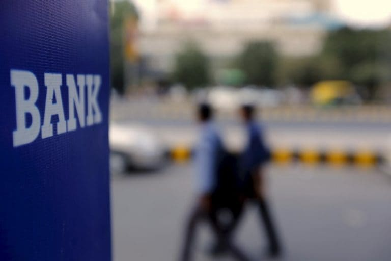 Dena Bank merger: State-owned banks to remain closed today in protest