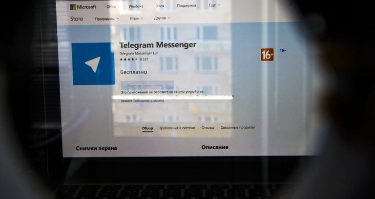 Telegram now lets users delete entire chat history