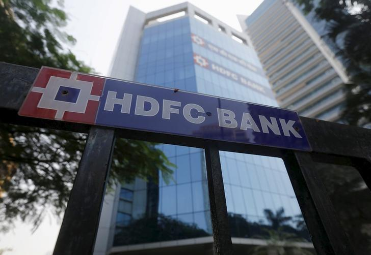 HDFC Bank: The lender has granted 4.61 crore equity stock options at the face value of Rs 1 each for the grant price of Rs 1,229 per share.