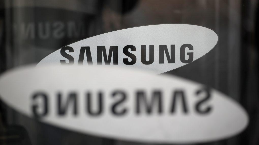 Chinese regulators launch probe into Samsung, SK Hynix, Micron