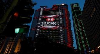 HSBC beats estimates with 31% first-quarter profit rise as costs decline