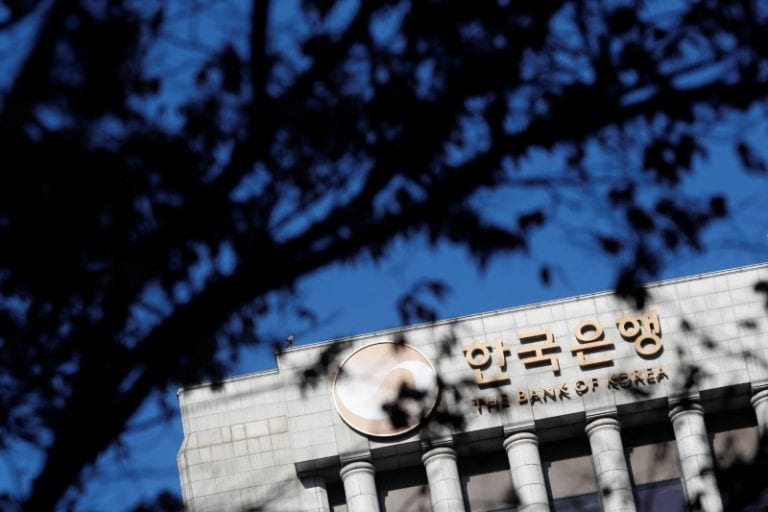 Bank of Korea holds rates as inflation trails target, trade fears remain
