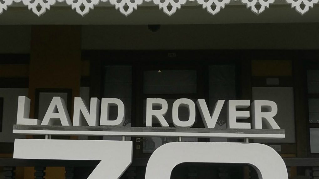 Celebrating 70th anniversary of Land Rover in style