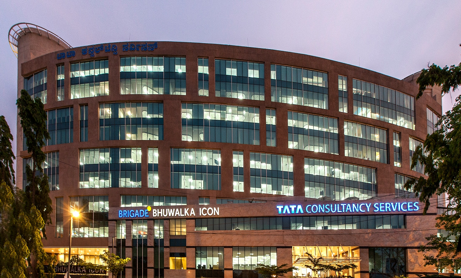 Tata Consultancy Services Ltd (TCS) reshuffled its management, for the first time, after Rajesh Gopinathan took over as the chief executive officer two years ago. The company appointed new deputy heads for its human resource function and manufacturing vertical, <em>Mint</em> reported citing sources. (Picture credits: stock image)