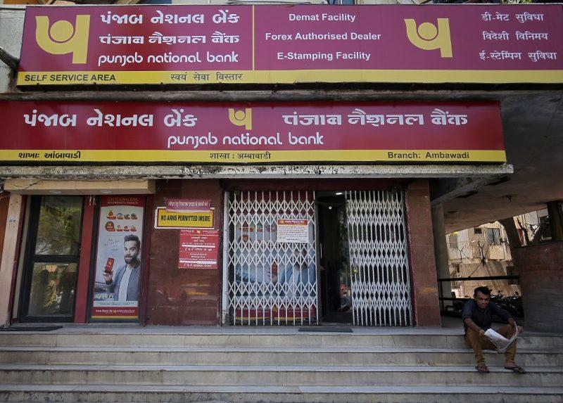 Punjab National Bank reports Rs 940 crore loss in Q1, beats estimates