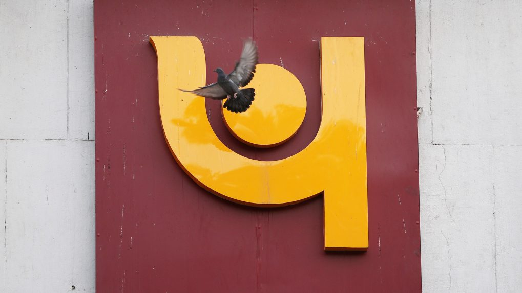 PNB shares slump nearly 7% after reporting fraud in DHFL account