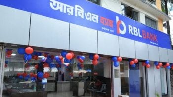 Maple Group gets RBI nod to acquire up to 9.99% stake in RBL Bank