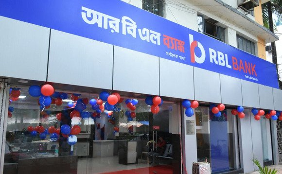 RBL Bank: The bank will raise funds by issuing equity shares through the qualified institutional placement (QIP) route. The capital raising committee of the bank approved the floor price for the QIP at Rs 352.57 per equity share, at a 5.5 percent discount on Monday's closing price.