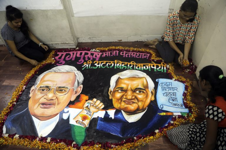 IPPB launch deferred on national mourning due to Vajpayee's demise