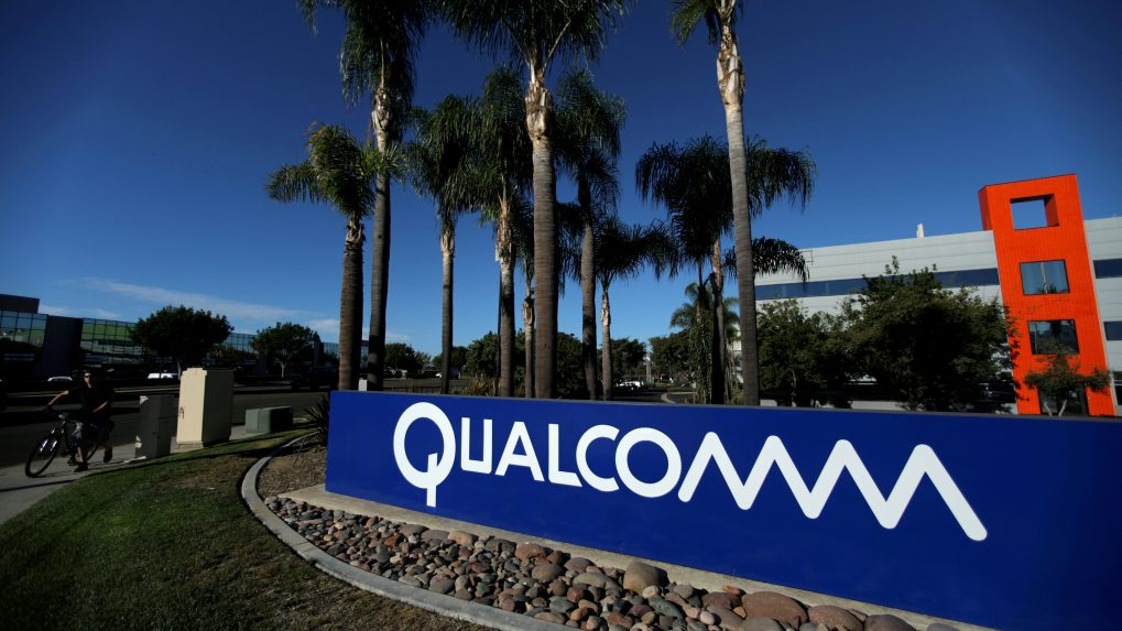 5G motivation behind investment in Jio but deal not exclusive; looking at more cos: Qualcomm