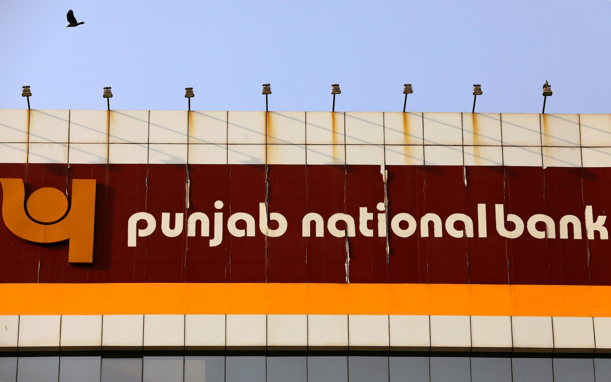 Punjab National Bank  | Agyey Kumar Azad, Executive Director, has ceased to be the director on board of the bank on his superannuation.