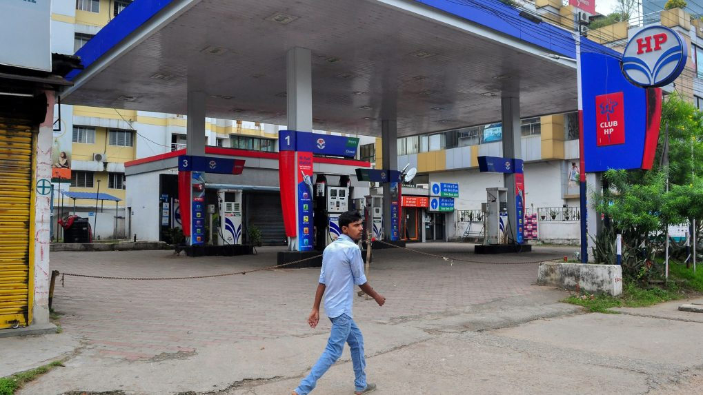 Bharat Bandh: Opposition parties unite for protest against govt over rising fuel prices
