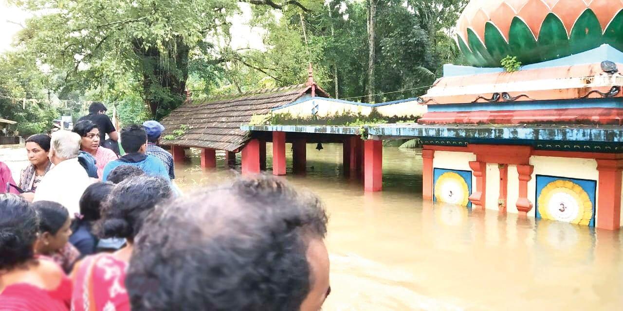 Picture: Adv C. Jayachandran