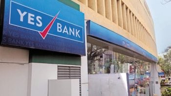 YES Bank says favourably considering Citax Holdings' $500 million offer; Erwin Singh Braich's $1.2 billion bid discussed