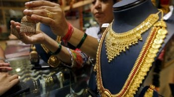 Gold price fell below Rs 45,000 per 10 grams: Key reasons behind it
