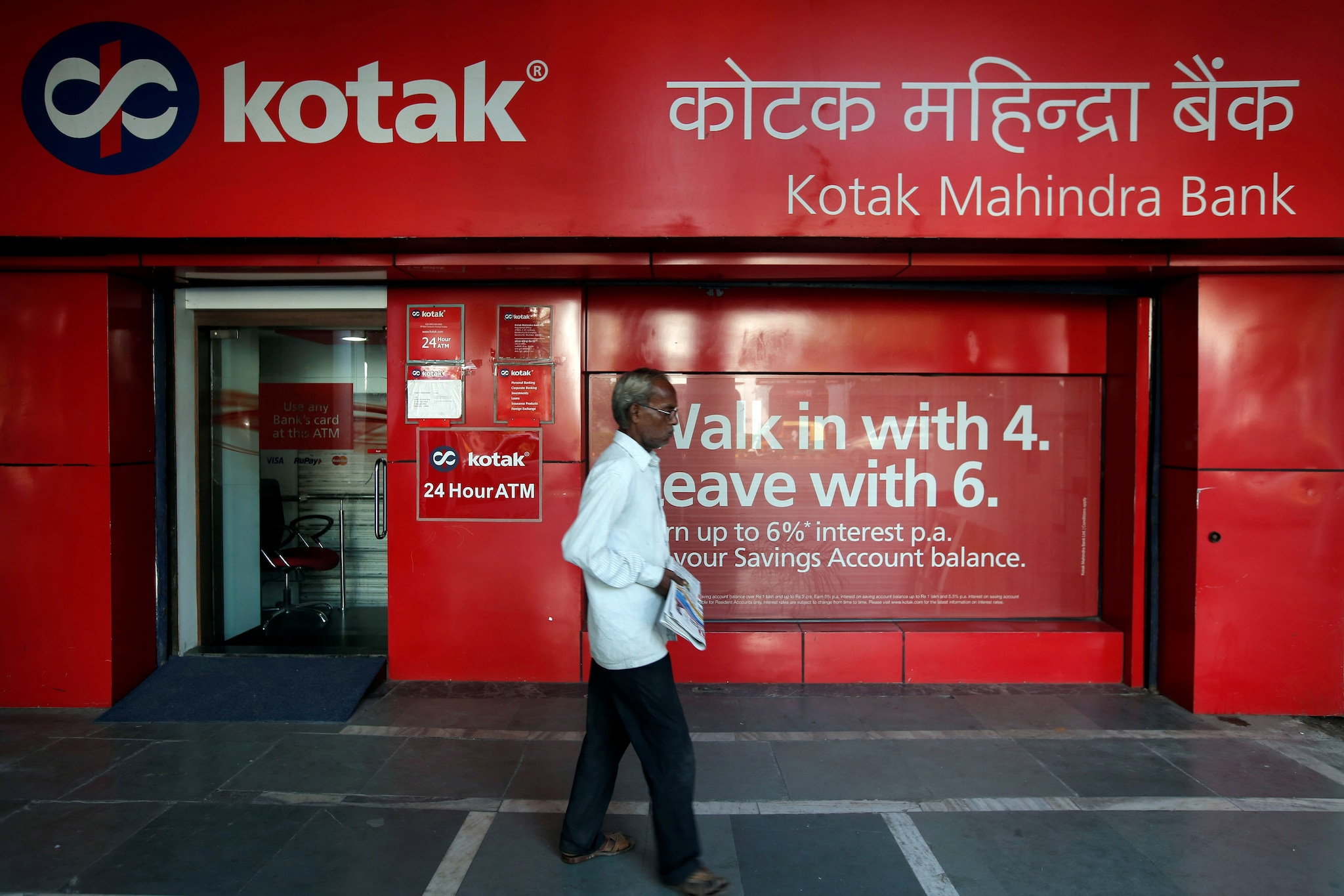 Kotak Mahindra Bank's m-cap fell by Rs 1,389.95 crore to Rs 2,88,708.23 crore. (Image: Reuters)