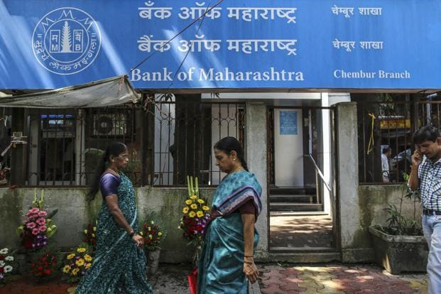 Bank of Maharashtra gets Rs 205 crore capital from government