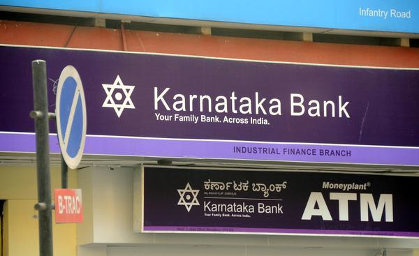 <strong>Karnataka Bank:</strong> Q2 net profit declined 5.3 percent to Rs 106 crore as bad loans increased marginally. The bank's total income rose to Rs 1,938.40 crore during the quarter as against Rs 1,653.81 crore a year ago. Gross NPAs rose to 4.78 percent of the gross advances as on September 30, up from 4.66 percent a year ago. In absolute value terms, gross NPAs stood at Rs 2,594.27 crore as against Rs 2,371.62 crore. (Image: Company)