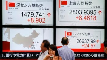 Global Markets: China rebound drives Asian shares higher