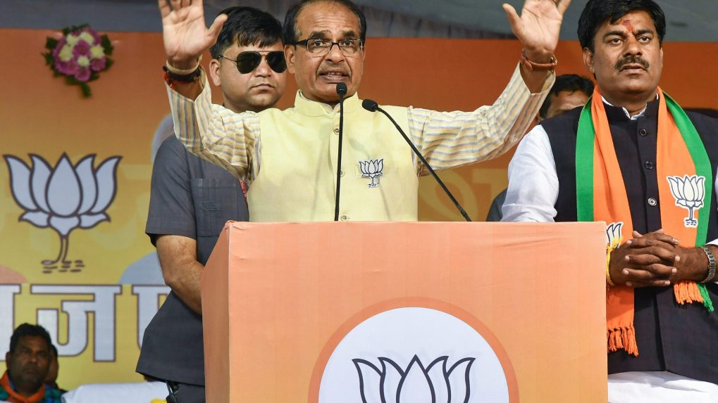 Madhya Pradesh Assembly Elections 2018: How 14,000 NOTA votes ousted Shivraj Singh Chouhan out of power