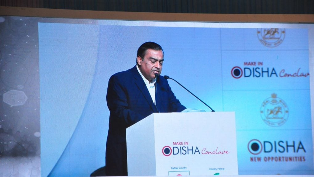 """Here is the full text of RIL chief Mukesh Ambani's speech at the """"Make In Odisha - Conclave 2018"""""""