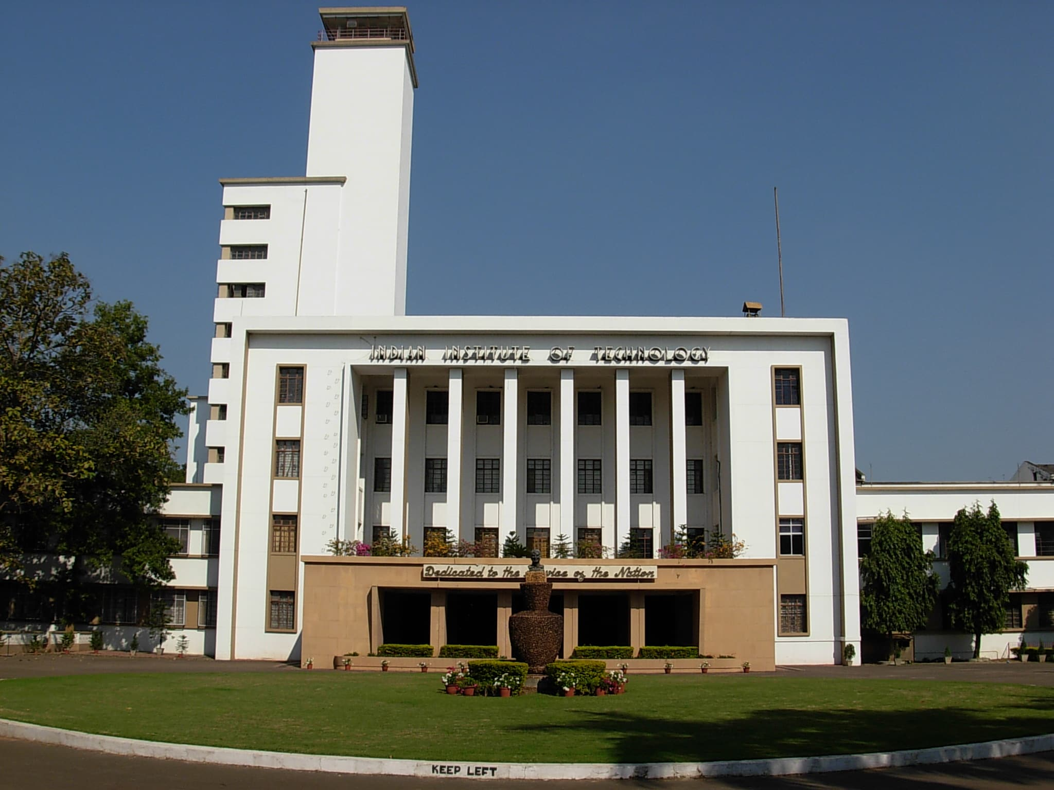 5: IIT Kharagpur: The Indian Institute of Technology Kharagpur was established in 1951. It is ranked fifth in the QS report. The students and alumni of IIT Kharagpur are referred to as KGPians. (Image: Facebook/IIT Kharagpur)