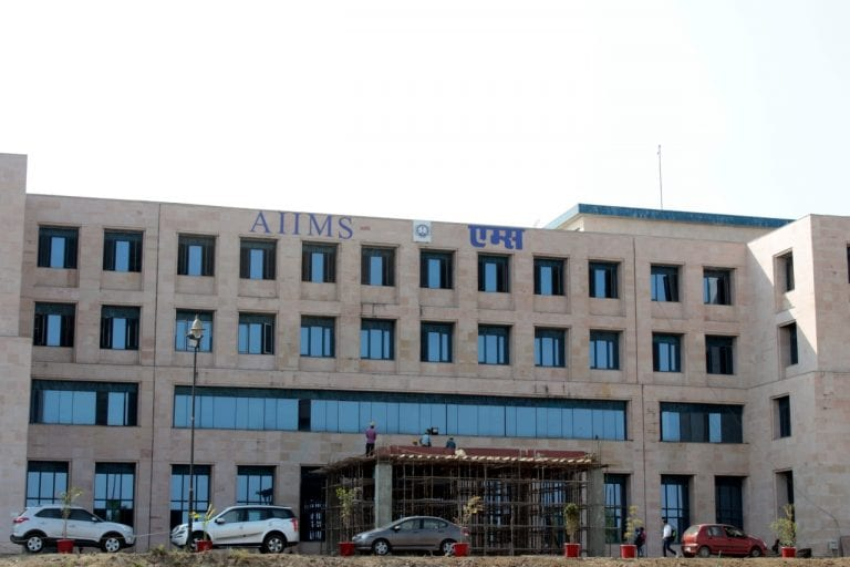 AIIMS sack professor for not having needed qualification