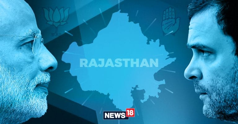 Rajasthan Assembly Election 2018: Congress wrests desert state from BJP, legislature party meets Wednesday to pick CM