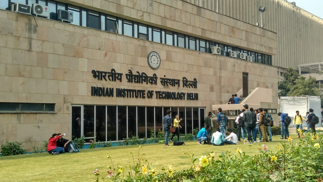 9. IIT Delhi: The Indian Institute of Technology Delhi was established in 1961. The college has been given the status of Institute of Eminence (IoE). (Image: Facebook/IIT Delhi)