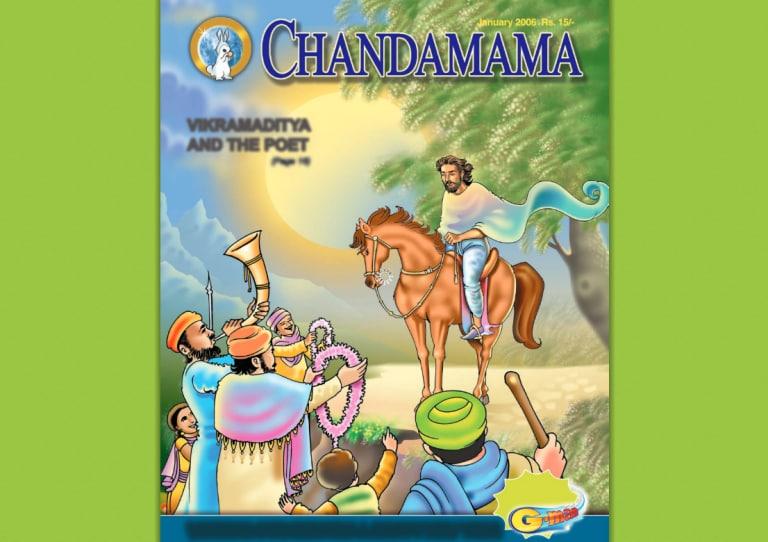 Chandamama: From mythology tales to Swiss bank stash