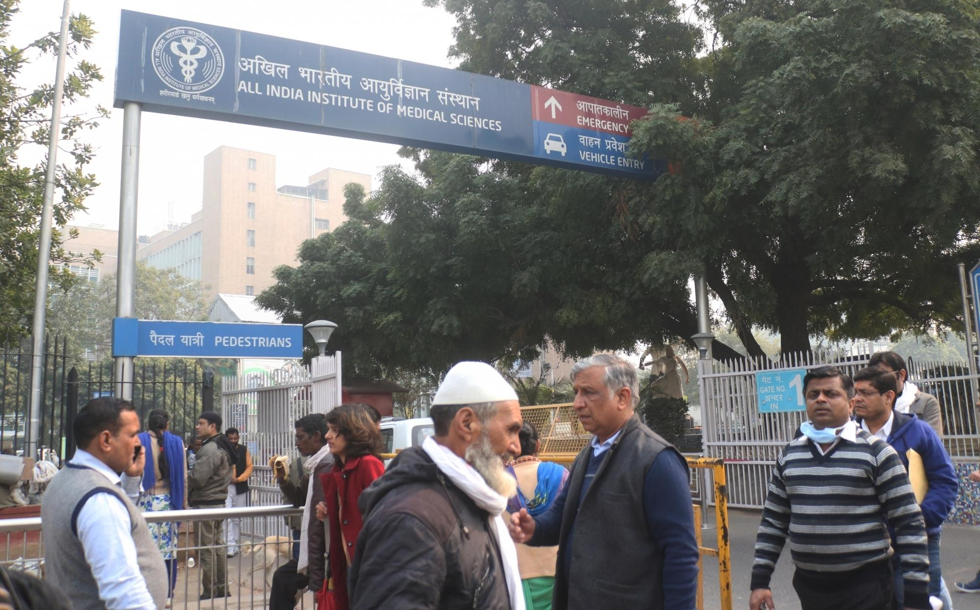 AIIMS, New Delhi: All India Institute of Medical Sciences (AIIMS), New Delhi, has ranked as the best institute in the medical category in the NIRF 2019 rankings.  (Image: IANS)