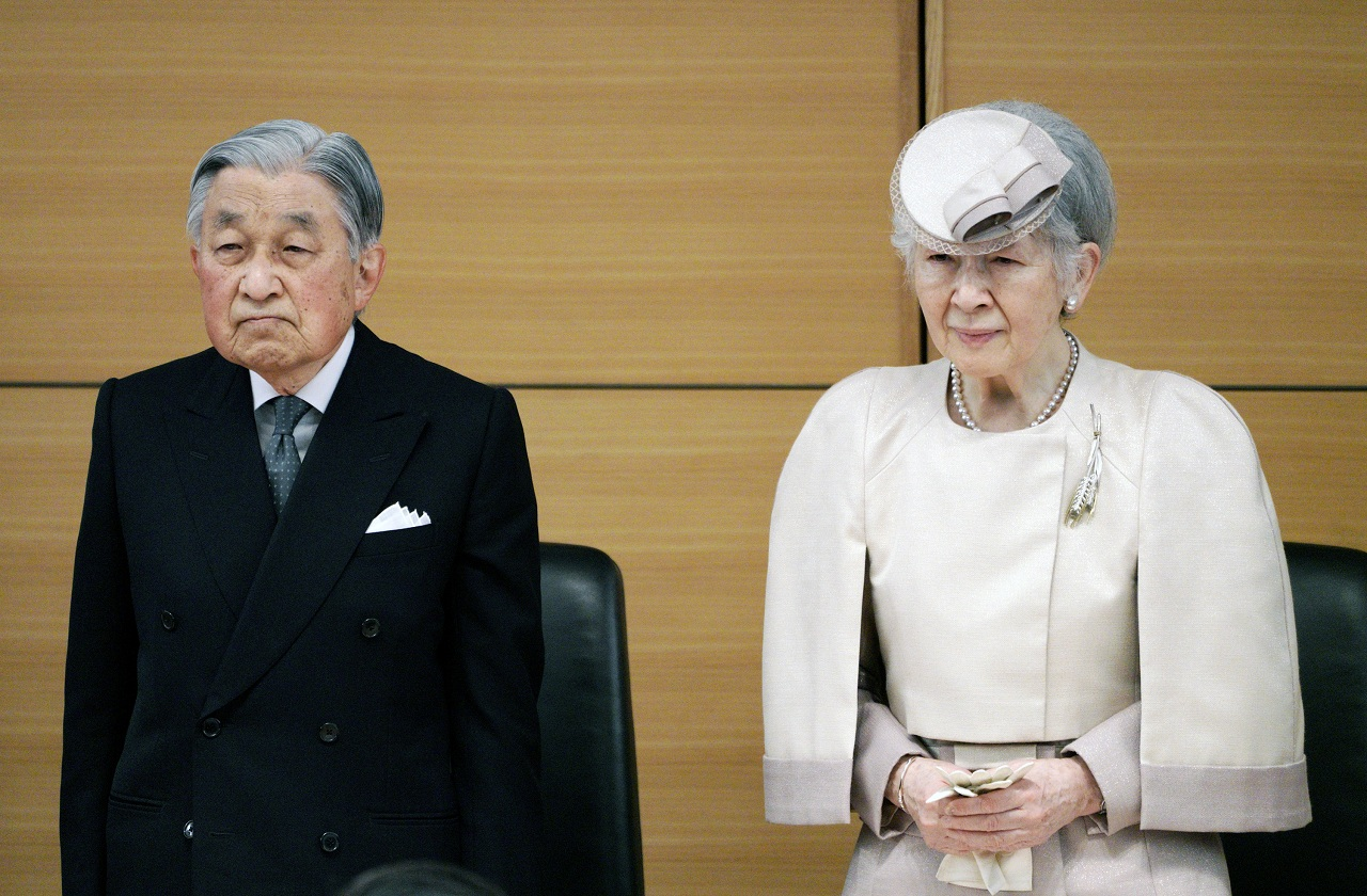 Japan's Emperor Akihito and Empress Michiko attend the awarding ceremony of the Midori Academic Prize Friday, April 26, 2019, in Tokyo. (Reuters)