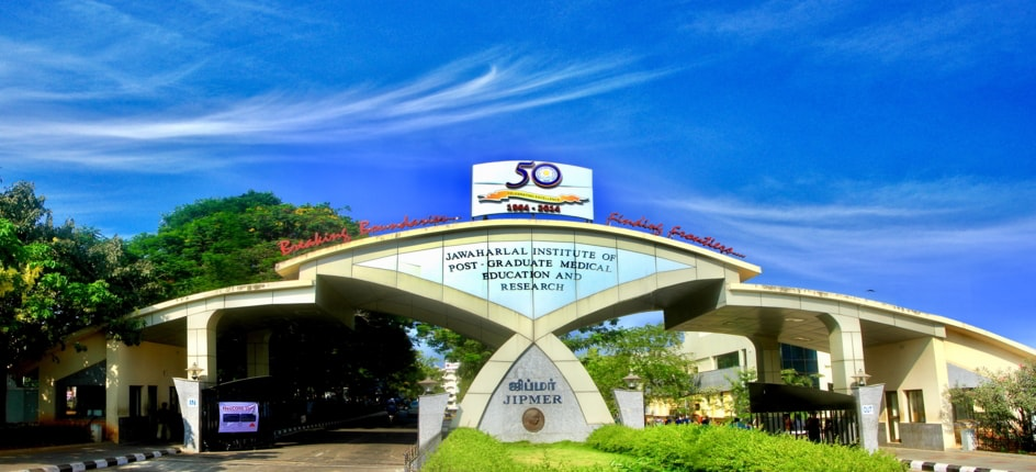 8. Jawaharlal Institute of Postgraduate Medical Education and Research: JIPMER is a central government funded institute with autonomy to run its internal administration. The college is located in Puducherry. (Image: JIPMER website)