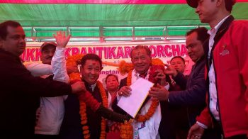 Sikkim Lok Sabha Election Results 2019: PS Golay sworn in as chief minister
