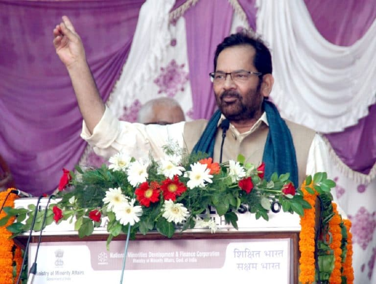 Around 17,000 Waqf Board properties encroached in country, highest in Punjab: Mukhtar Abbas Naqvi to Lok Sabha