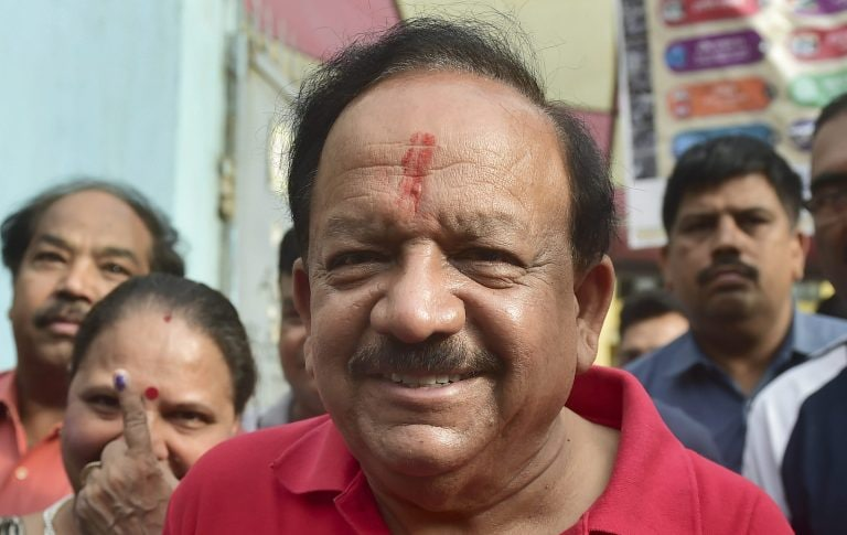 Narendra Modi Government 2.0: Dr Harsh Vardhan appointed as the new science and technology minister