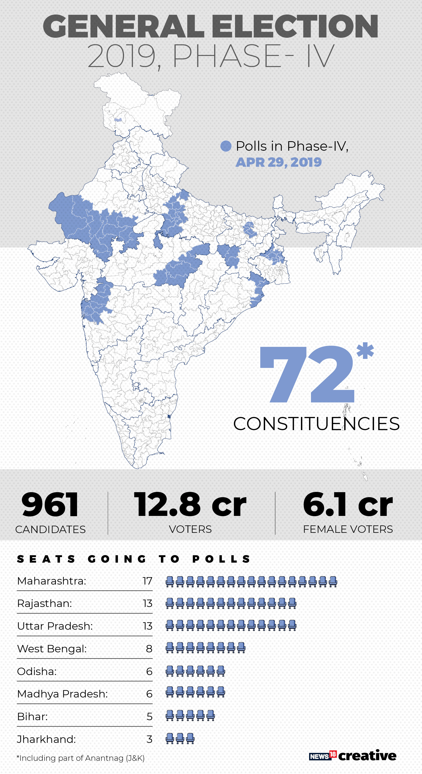 Phase-IV Elections_map