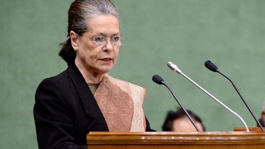 Maharashtra govt formation: Sonia Gandhi meets senior leaders; to meet NCP today