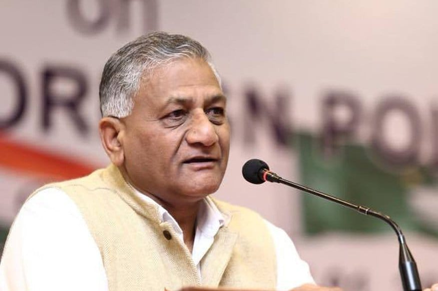 BJP's General V K Singh wins from Ghaziabad seat defeating his nearest rival Samajwadi Party's Suresh Bansal by a margin of over 8 lakh votes.