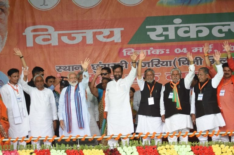 Nitish, Sushil and Paswan campaign together in Bihar, Grand Alliance remains disjointed