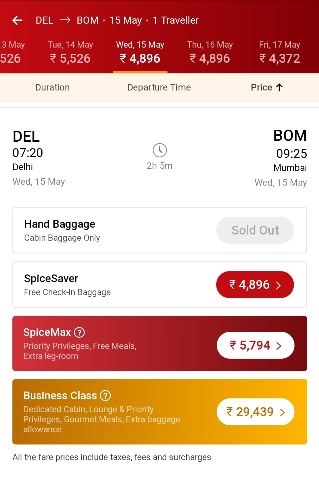 SpiceJet reboots unexpectedly with a business class product