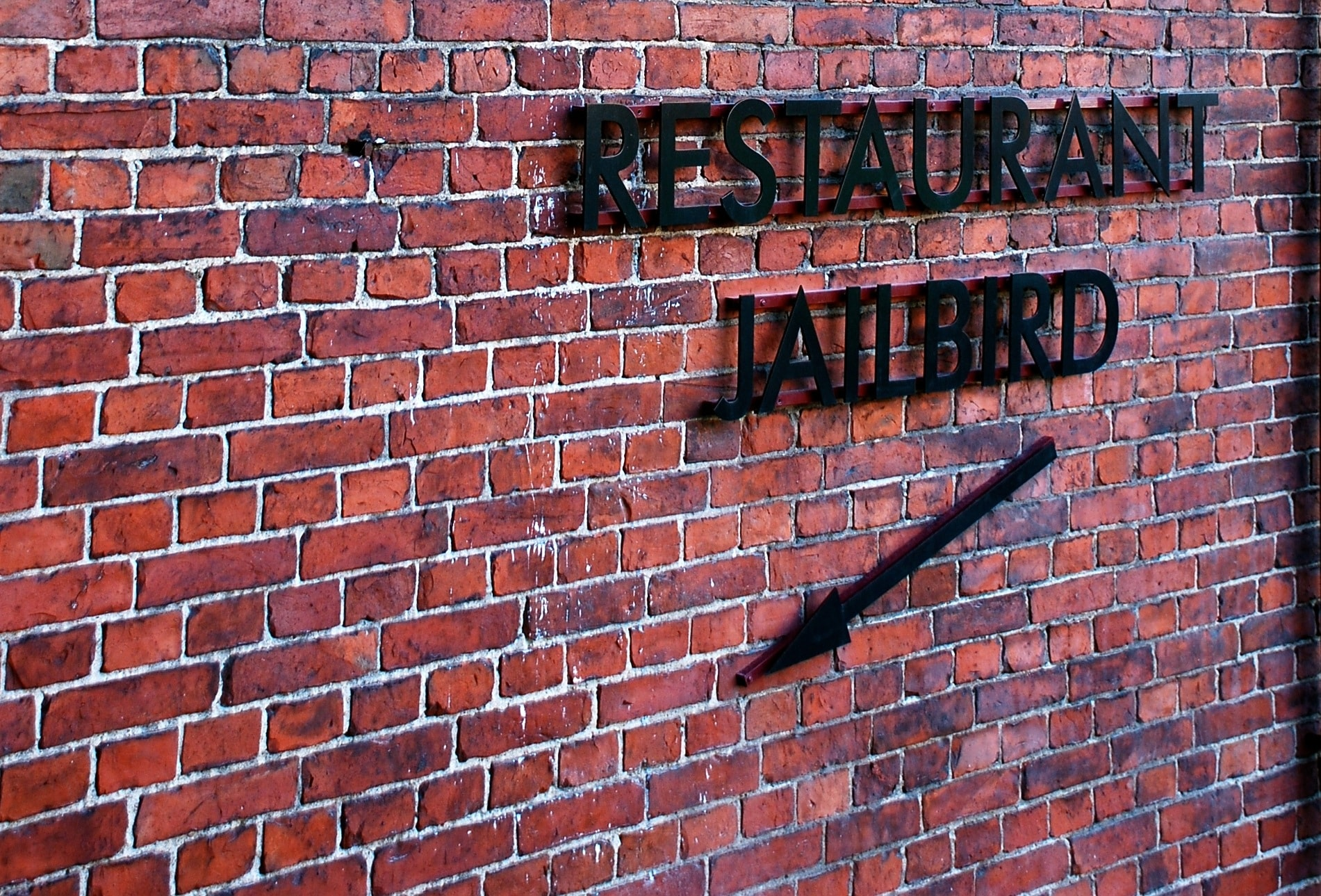 Prison Restaurant (Helsinki, Finland): Hotel Katajanokka. The name is a tongue twister, so just remember a restaurant inside a former prison. No, you do not wear the stripes and there are no handcuffs, but Helsinki's Linnankellari restaurant is housed in the cafeteria of a former detention centre. The windows are small, the furnishing blue and the cuisine Finnish-Scandi. Order a Jail Burger or Prison's Solyanka (fish, shrimps & sour cream). Peep into their unusual asparagus menu and 7 Flavours from the prison starters for Group Menu.