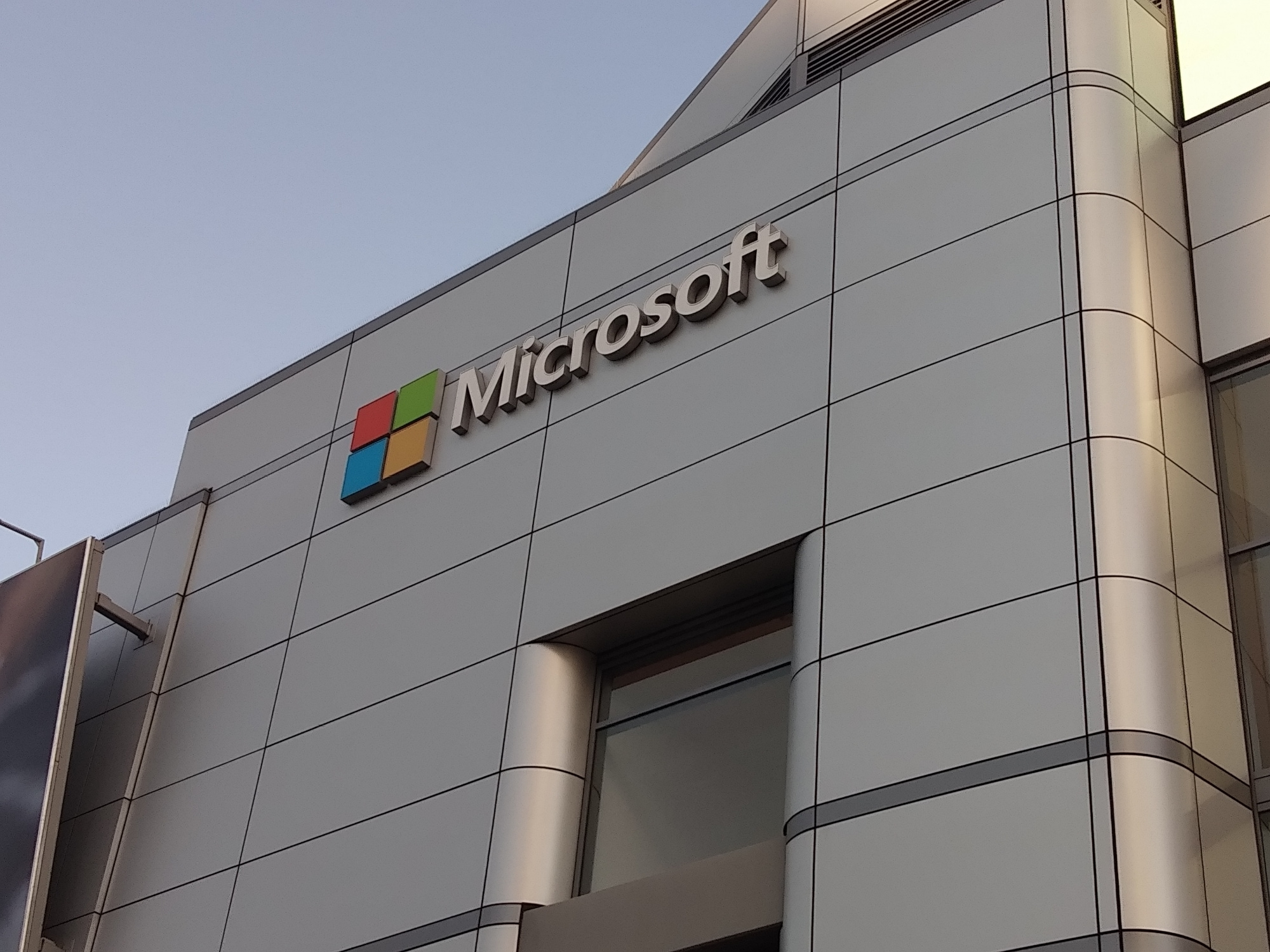Reliance Jio Infocomm has partnered with Microsoft to bring its Azure cloud platform into Jio's data centers across India. The two companies will offer comprehensive technology solutions from computing and storage to connectivity and productivity to small and medium businesses in the country. (Image: IANS)