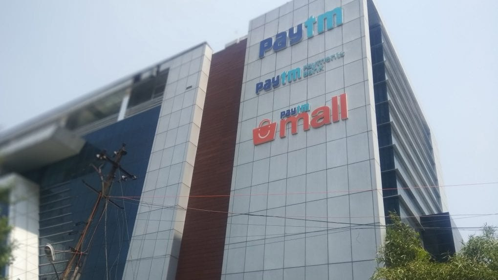 Paytm annual loss nearly doubles to Rs 4,217 crore in FY19