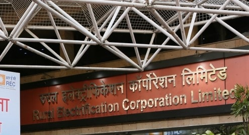 REC: The board would consider a proposal next week to raise Rs 75,000 crore through bonds or debentures on a private placement basis in one or more tranches in the next one year. (Image: Company)
