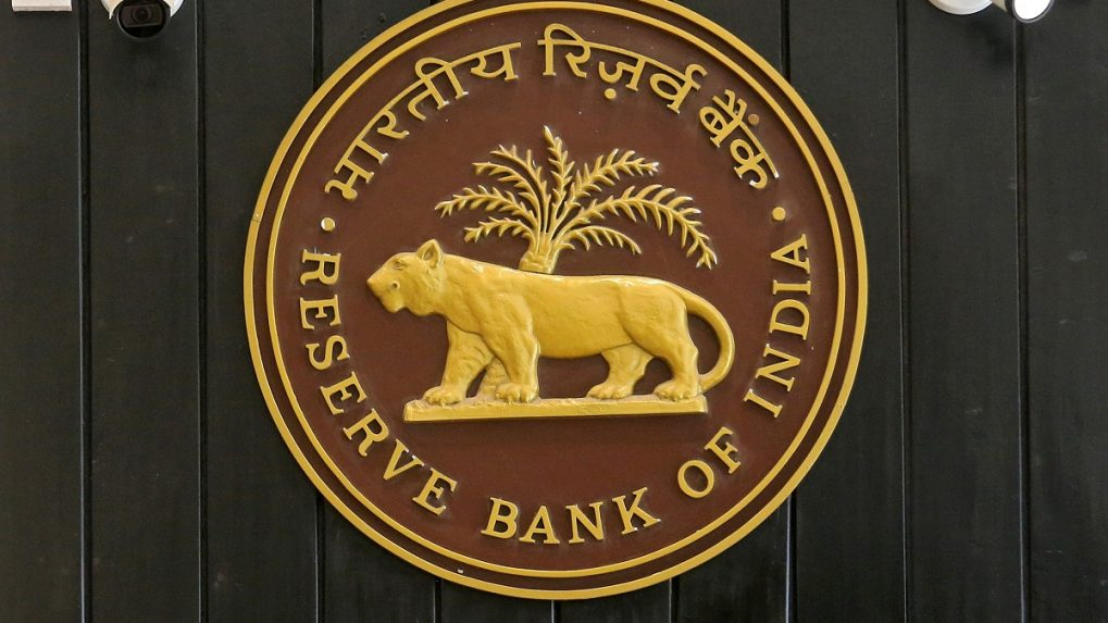 RBI annual report reveals lenders take nearly 5 years to detect large fraud