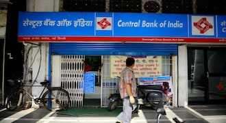 Central bank of India share price, stock market, co-lending partnership, IIFL Home Finance