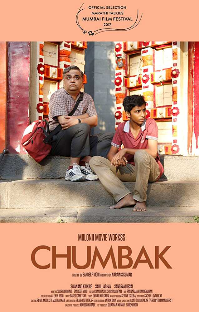 National Award for Best Supporting Actor goes to Swanand Kirkire for the Marathi film Chumbak.